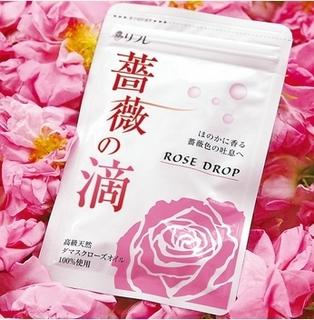 薔薇の滴-1.jpg